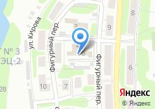 Компания «Верхне-Волжскводхоз» на карте
