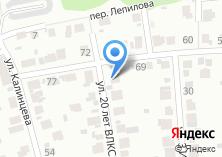 Компания «Спутниковые системы» на карте