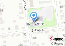 Компания «Средняя общеобразовательная школа №31» на карте