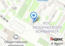 Компания «Центр внешкольной работы №2» на карте
