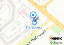 Компания «УЦ ПРАКТИКА» на карте