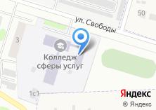 Компания «Ивановский колледж сферы услуг» на карте