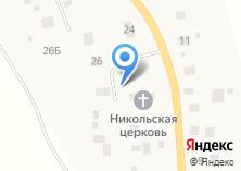 Компания «Приход Святителя Николая» на карте