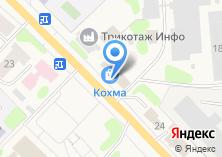 Компания «Кохомская коллегия адвокатов Ивановской области» на карте