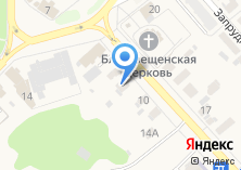 Компания «Кохмабытспецсервис» на карте