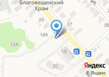 Компания «Столица Текстиля» на карте