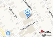 Компания «Архивный отдел администрации городского округа Кохма» на карте