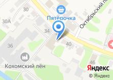 Компания «Кохма-Спецодежда» на карте