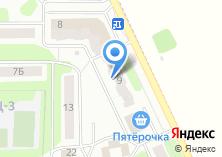 Компания «Городская библиотека №21» на карте