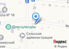 Компания «Дубовская врачебная амбулатория» на карте