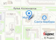 Компания «Строящееся административное здание по ул. Космонавтов бульвар (г. Дзержинск)» на карте