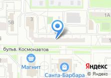 Компания «Почтовое отделение №39» на карте