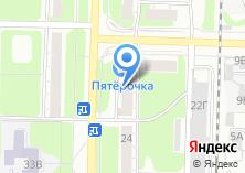 Компания «Кварц» на карте