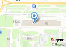 Компания «Королева Люстра» на карте