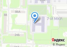Компания «Средняя общеобразовательная школа №27» на карте