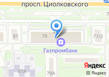 Компания «Вектор-К» на карте