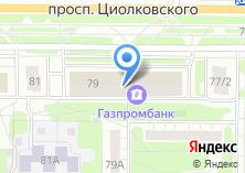 Компания «Эпром» на карте