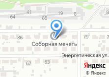 Компания «Соборная мечеть г. Дзержинска» на карте