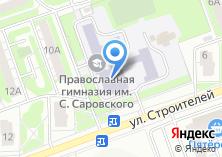 Компания «Средняя общеобразовательная школа №15» на карте