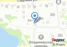 Компания «Церковь на Садовой» на карте