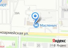 Компания «Инкомавто» на карте