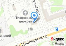 Компания «Мир православной книги» на карте