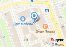 Компания «Отдохни сеть магазинов» на карте
