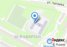Компания «Средняя общеобразовательная школа №32» на карте