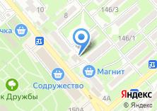Компания «Центр содействия государственной реформы» на карте