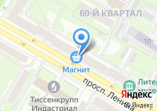 Компания «Центр семейного чтения им. А. Пушкина» на карте