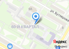Компания «Автосервис на ул. Грибоедова» на карте