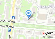 Компания «ВитаХим» на карте