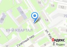 Компания «Нотариус Цимидан Ю.Г» на карте