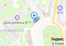 Компания «Городская Дума г. Дзержинска» на карте