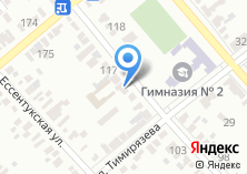 Компания «Трест жилищного хозяйства-1» на карте