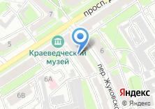 Компания «Дзержинский краеведческий музей» на карте