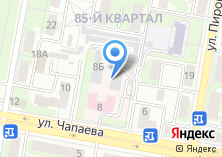 Компания «Промсантехремонт» на карте