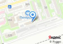 Компания «СотСнаб» на карте