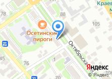 Компания «Ставропольская краевая коллегия адвокатов» на карте