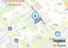 Компания «Domo» на карте