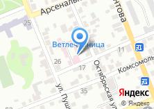 Компания «Георгиевская городская ветеринарная станция по борьбе с болезнями животных» на карте