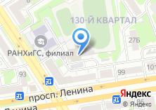 Компания «Эра24.рф» на карте