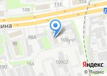 Компания «Инструмент аренду» на карте