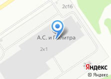 Компания «А.С. И ПАЛИТРА» на карте