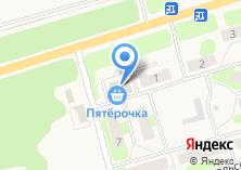 Компания «Райцентр сеть супермаркетов» на карте