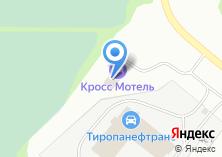 Компания «Кросс Кантри» на карте