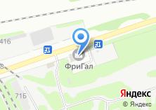 Компания «Капролактам-Дзержинск» на карте