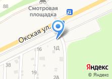 Компания «Автосервис на Новой» на карте