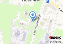 Компания «Салон цветов на Центральной» на карте