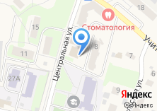 Компания «Магазин хозтоваров на Центральной» на карте